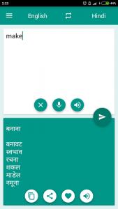 Hindi-English Translator 1