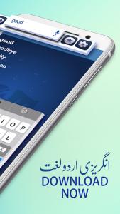 English Urdu Dictionary Gratis 1