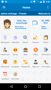 PayOne Recharge 1
