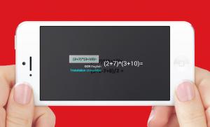 Math Cam 1