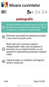 DEX pentru Android 1