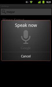 Google Apps Lookup 1