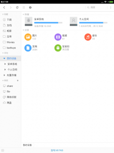 CZ File Manager 1