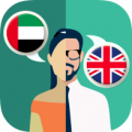 Arabic-English Translator