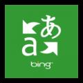 Bing Tradutor