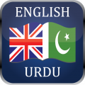 English Urdu Dictionary Gratis