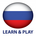 Learn and play. Russian words