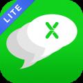 SA Group Text Lite