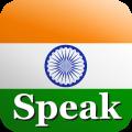 Speak Hindi