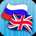 Traductor Ruso Ingles