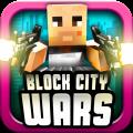 Wars Of Block City