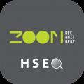 Zoom HSEQ