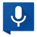Write SMS por voice