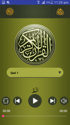 Al Quran-ul-Kareem 1