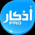 Azkar Pro