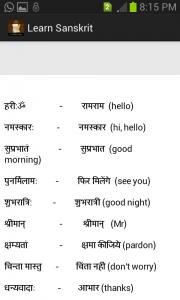 Learn Sanskrit 1
