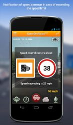 Car DVR & GPS navigator 1