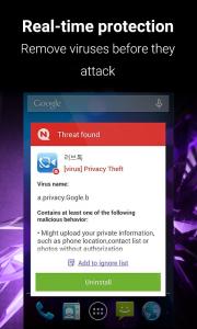 NQ Mobile Security & Antivirus 1