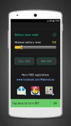 Flash On Call (SMS Alerts) 1