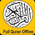 Full Quran mp3 Offline
