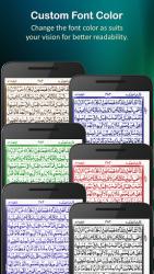 Holy Quran 1