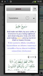 Islam El  Noble Coran 1