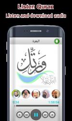 Koran Read &MP3 30 Juz Offline 1