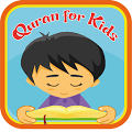 Memorize Quran para kids