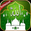 Muslim Athan : Quran