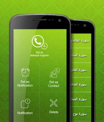Quran Mp3 y Audio 1