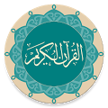 Quran
