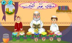 Teaching the Holy Quran 1