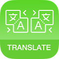 Translate Box